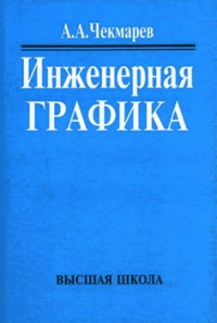Книга По Оптике