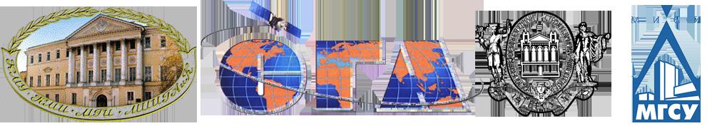 Готовые и на заказ дипломы курсовые контрольные Электронная  Помогу в сдаче дистанционки выполнении Дипломных Курсовых и Контрольных работ для студентов МИИГАиК СГГУ МГСУ Геодезия Картография Кадастр и все Гео